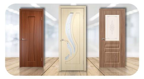 Двери с ПВХ покрытием качество по доступной цене!