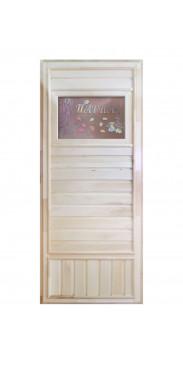 Дверь для бани и сауны Вагонка эконом со стеклом Дженифер