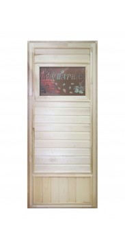 Дверь для бани и сауны Вагонка эконом со стеклом